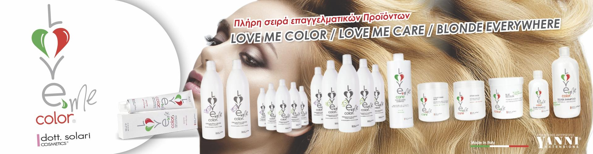 banner_love_me_color