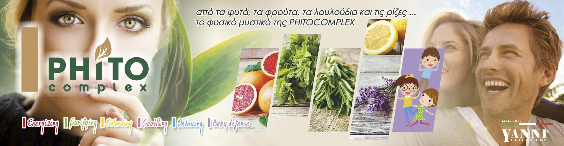 banner_site_PHITOCOMPLEX