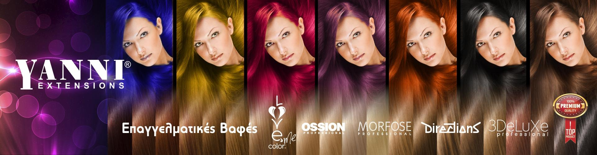banner_site_hair_color1