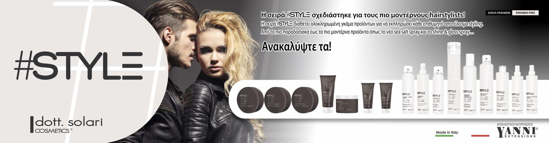 banner_style