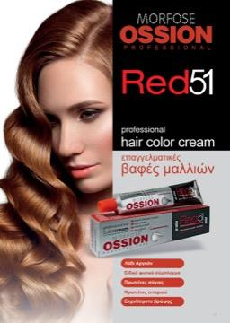Ossion Red 51 Βαφή Μαλλιών