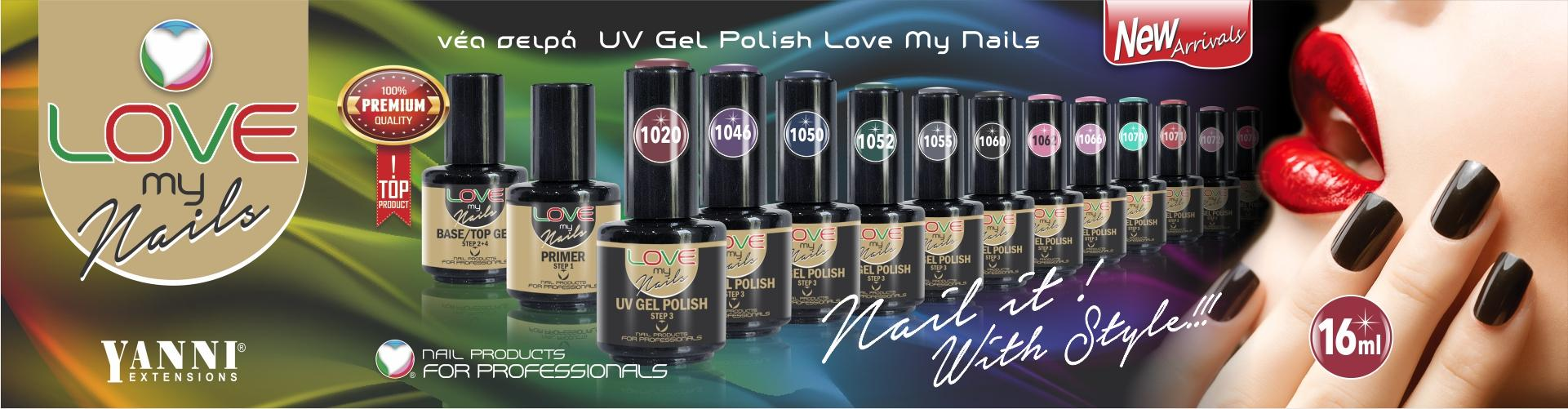 love_my_nails_banner_site