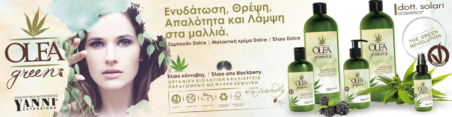 olea-green-banner